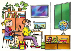 Стр 4 номер 4 учебник Окружающий мир 1 класс 2 часть