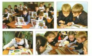 Стр 5 номер 6 учебник Окружающий мир 1 класс 2 часть