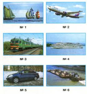 Стр 80 номер 6 учебник Окружающий мир 1 класс 2 часть
