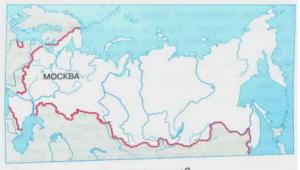 Стр 136 номер 6 учебник Окружающий мир 2 класс 2 часть