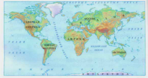 Стр 138 номер 9 учебник Окружающий мир 2 класс 2 часть
