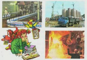 Стр 105 номер 1 учебник Окружающий мир 2 класс 1 часть