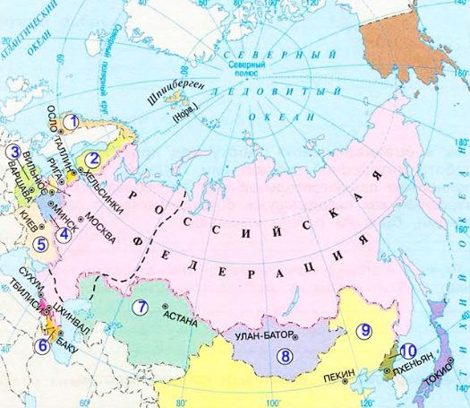 Стр 62 номер 1 рабочая тетрадь Окружающий мир 3 класс 2 часть
