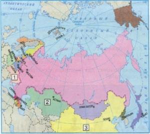 Стр 166 номер 4 учебник Окружающий мир 3 класс 2 часть