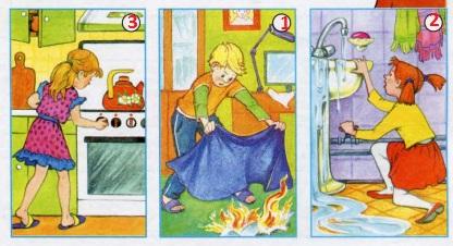 Стр 4 рабочая тетрадь Окружающий мир 3 класс 2 часть Плешаков ответы номер 4